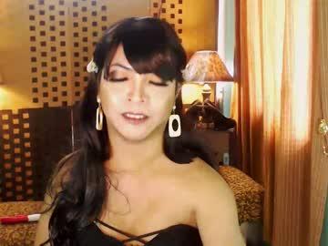 asianperfectmistress