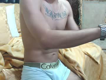 dilansmith1 chaturbate