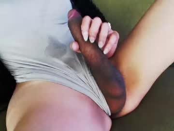 longmint96's Recorded Camshow