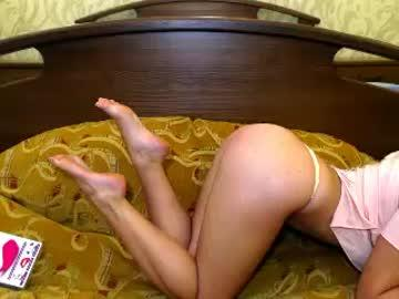 miss_katty09's Recorded Camshow