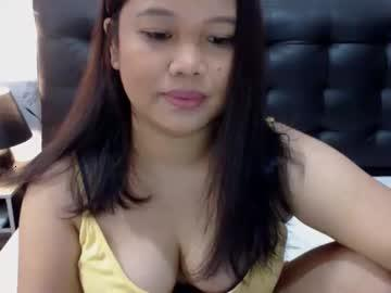 seductivesmile's Recorded Camshow