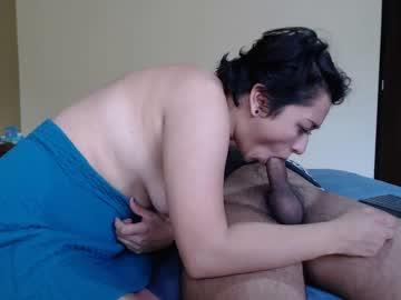 xhornylatincouplex's Recorded Camshow