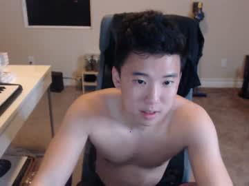 yungricewang's Recorded Camshow